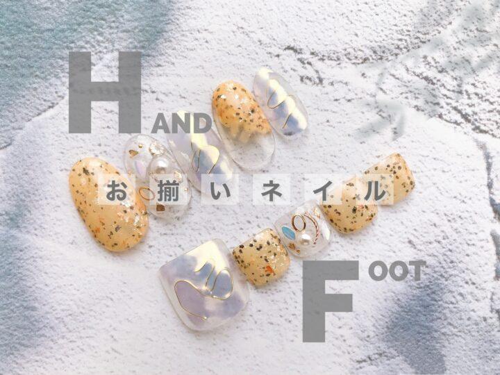 手足おそろいネイル!夏のおすすめデザイン~vol.1~の画像